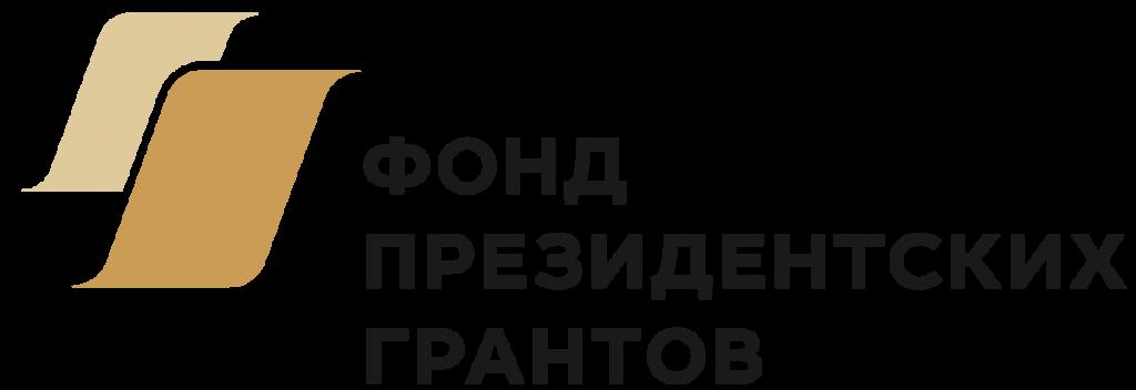 Это изображение имеет пустой атрибут alt; его имя файла - 1200px-Logotype_fpg-1024x352.png