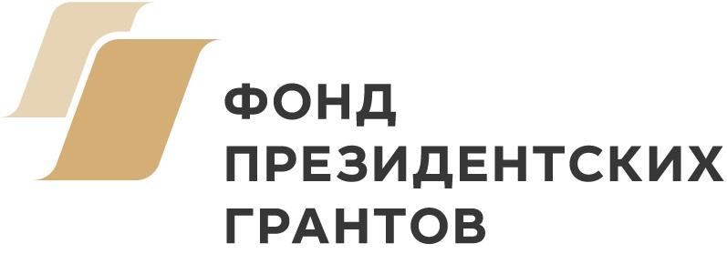 Это изображение имеет пустой атрибут alt; его имя файла - pgrants_logo-2.jpg